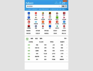 91.com screenshot