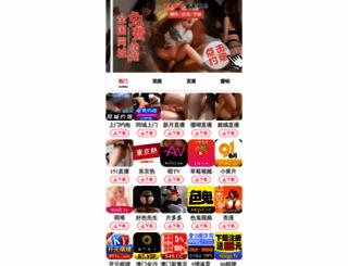 912seo.com screenshot