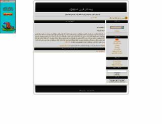 9141842935.parsiblog.com screenshot