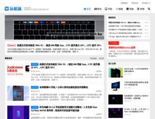 91cool.net screenshot