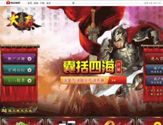 91dq.ourgame.com screenshot