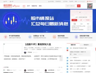 91fool.com screenshot
