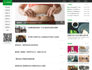 91hy.com screenshot