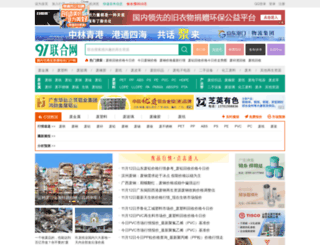 91join.com screenshot