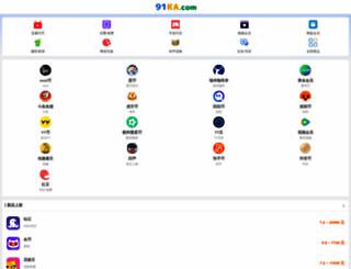 91ka.com screenshot