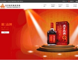 91kuaihuo.com screenshot