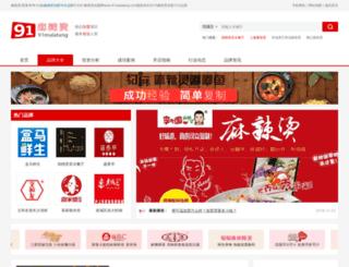 91malatang.com screenshot