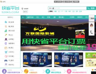 920ks.com screenshot