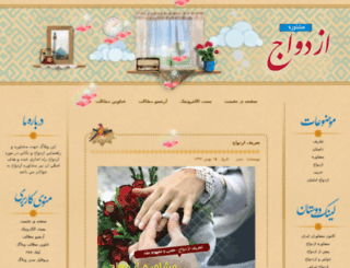 9213253580.fsbblog.com screenshot