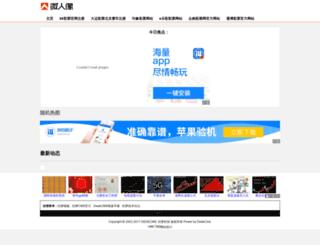 927lvyou.com screenshot