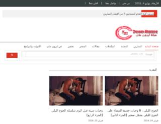 929502097526072127_557408f6a8bc5348a56674e2e5792afb8cc8208a.blogspot.com screenshot