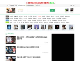 929av.com screenshot