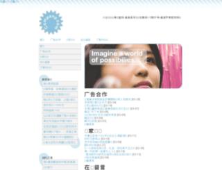 92mp.net screenshot