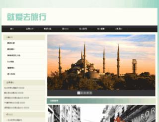 92qlx.com screenshot