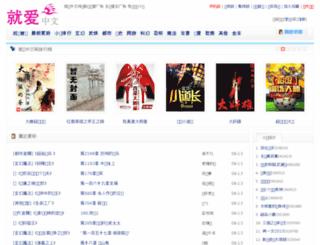 92zw.com screenshot