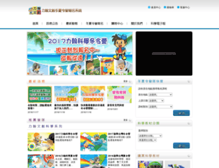 93104.com.tw screenshot