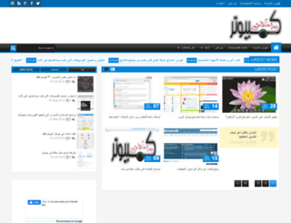 933x.blogspot.com screenshot