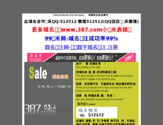 9371.com screenshot