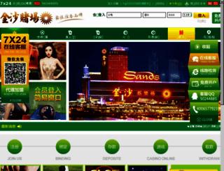 944144.com screenshot