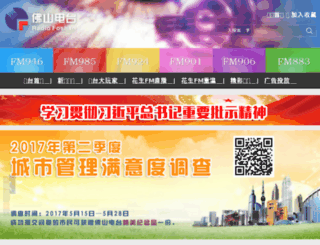 946.com.cn screenshot