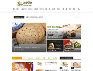 94aichi.com screenshot