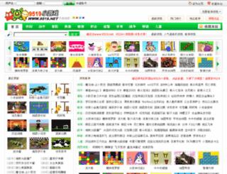 9519.net screenshot