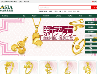 95buy.com screenshot