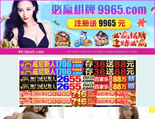961deals.com screenshot