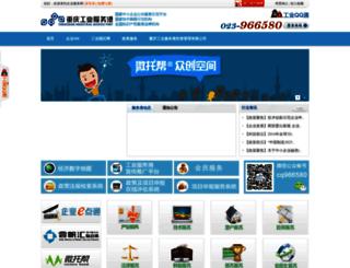 966580.cn screenshot