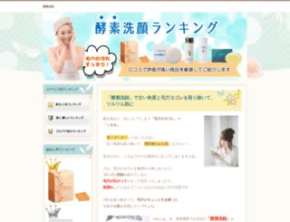 966cam.net screenshot