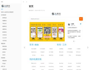 96ew.com screenshot