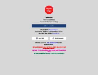 970kk.com screenshot