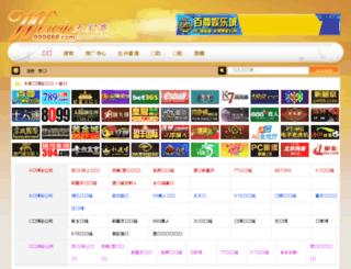 977977.com screenshot