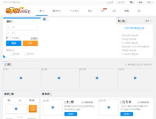 9787.com screenshot