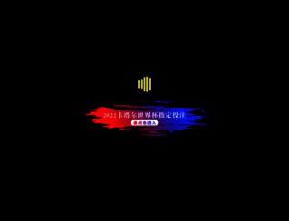 97heji.com screenshot