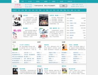 97wz.net screenshot