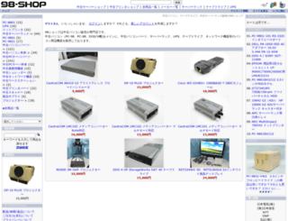 98-shop.com screenshot