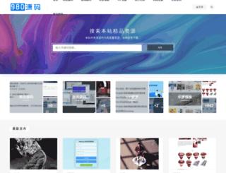 980p.com screenshot