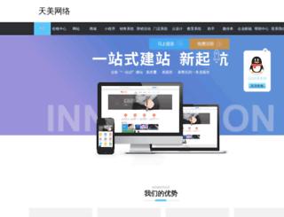 9850.org screenshot