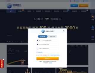 98fck.com screenshot