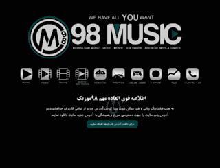 98music172.com screenshot