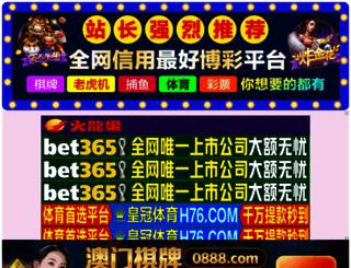 98rlw.com screenshot