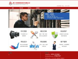 98xw.com screenshot