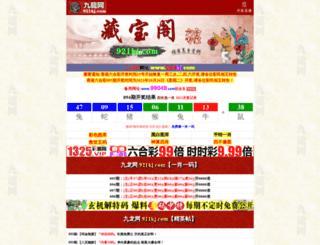 99049.com screenshot