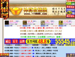 991199.com screenshot