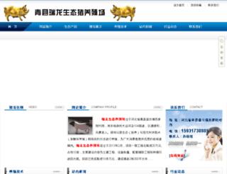 992200.com screenshot