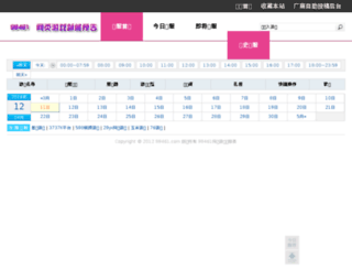 99461.com screenshot