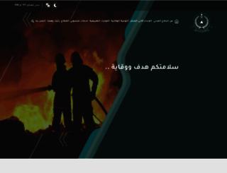 998.gov.sa screenshot