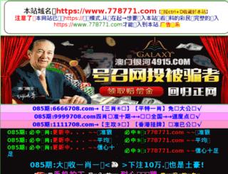 999800.com screenshot