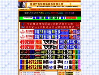999906.com screenshot